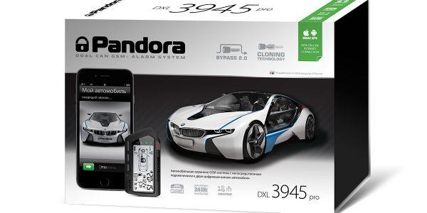 box_3945pro_3D